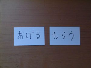 小1算数の文章題トレーニング(レベルアップ(2)解ける問題を増やす①あげる もらう)